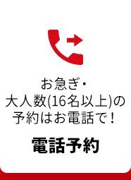 ジャンカラ 鴻池 新 田
