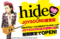 hide×JOYSOUND直営店