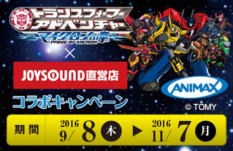 transformers-adv