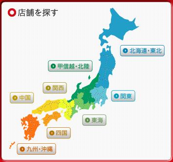 地図から店舗検索