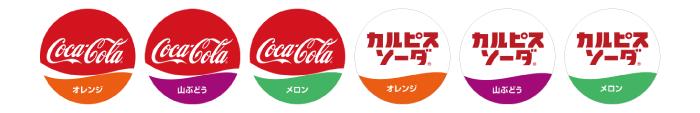 09_drink